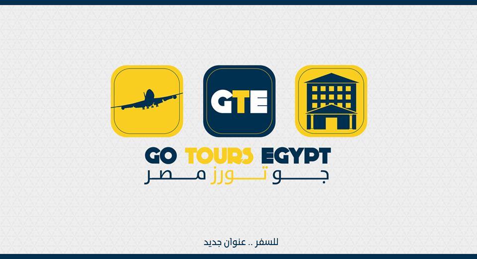 جو تورز مصر