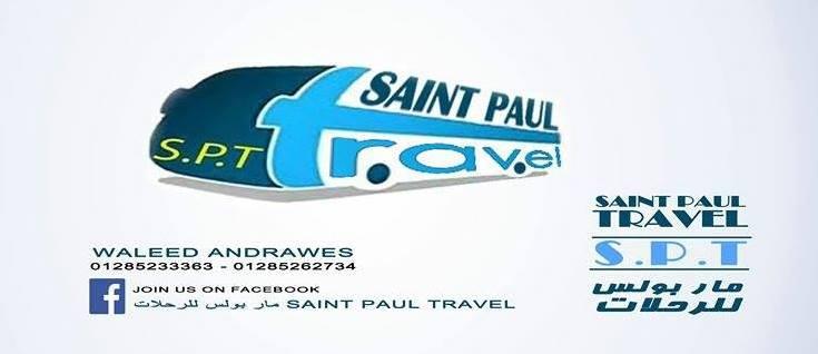 سانت باول ترافيل